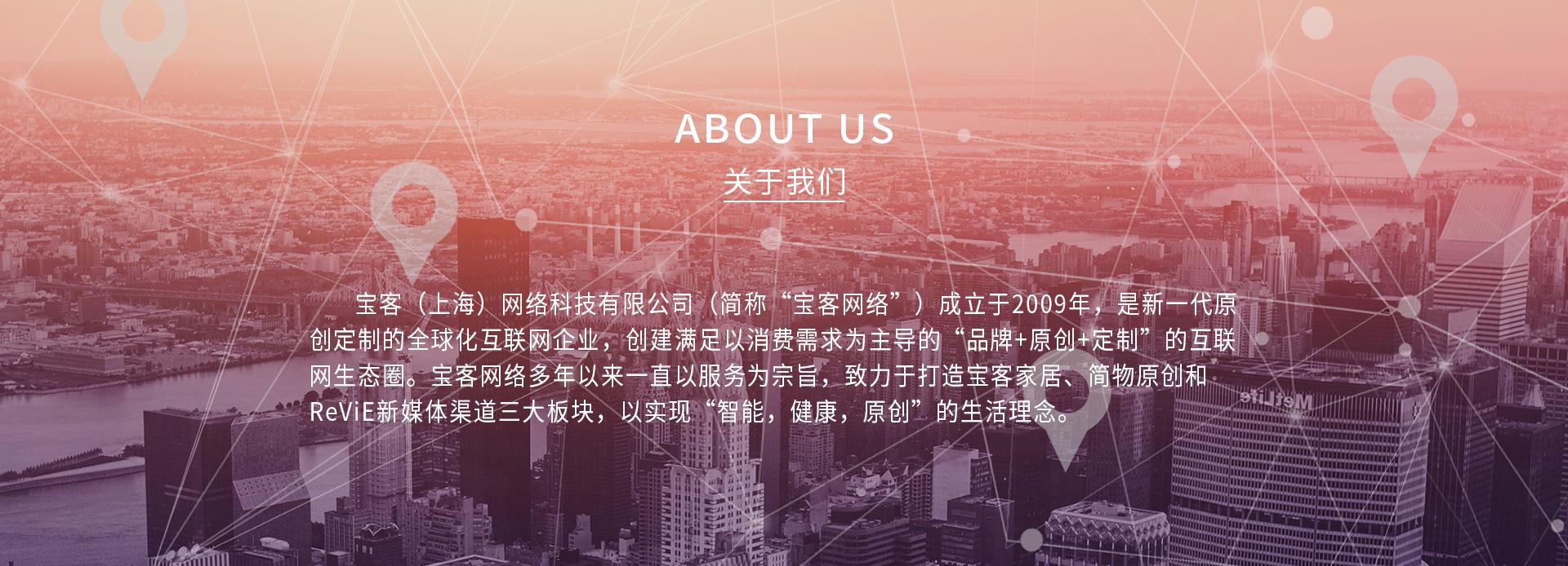 公司网站关于我们.jpg